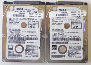 中古HDD 2台セット HGST HTS725050A7E630 500GB 2.5インチ SATA 7200RPM 厚さ:7MM 正常動作確認済