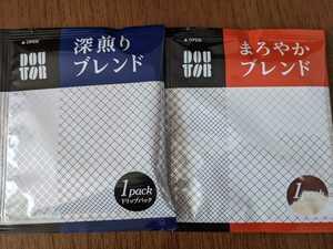 ドリップコーヒー/ドトール/コーヒー 計24袋まろやかブレンド 8袋深煎りブレンド  16袋