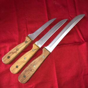 ナイフ3本セット 日本製