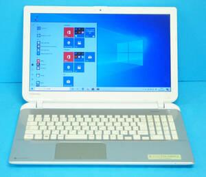 ♪ 良品 上位モデル dynabook T55/56MGJ ♪ 大画面15.6 Corei7-4510U/ メモリ8GB/ HDD:1TB/ Blu-ray/ カメラ/Office2019/Win10