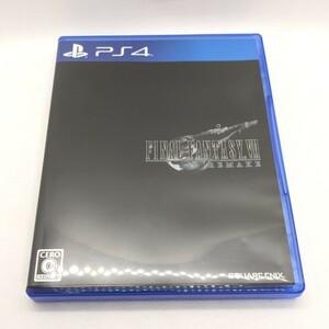 ファイナルファンタジー7 リメイク FF7 PS4 プレイステーション4