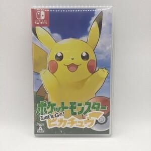 ポケットモンスター Let''s Go ピカチュウ Nintendo Switch ニンテンドースイッチ ポケモン セットばらし品