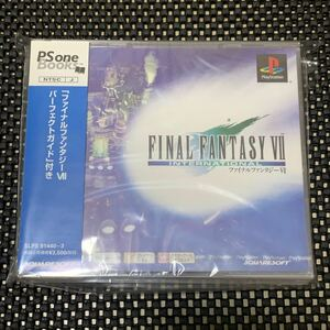 ★新品未開封★ファイナルファンタジー7インターナショナル版 プレイステーション PSソフト