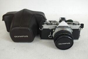 ■ OLYMPUS オリンパス OM-1 フィルム一眼レフカメラ レンズ:1.4 50mm ソフトケース付き 中古 211002M4666