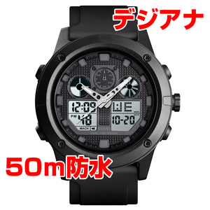 50m防水 登山ダイバーズウォッチ デジタル腕時計デジアナ スポーツ ストップウォッチ ブラックCASIOカシオG-SHOCKではありません