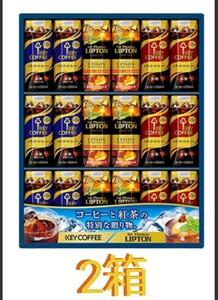 KEYCOFFEE リキッドアイスコーヒー 無糖12本 微糖12本 アイスティー12本