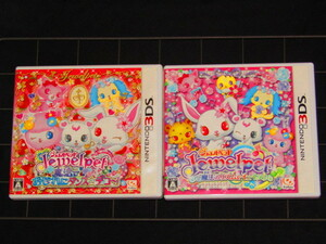 送料無料 2本セット 3DSソフト ジュエルペット 魔法でおしゃれにダンス☆デコ~!/ジュエルペット 魔法のリズムでイェイッ!