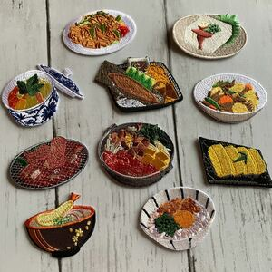 リアルなお食事ワッペン10枚セット