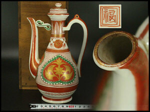【銀閣】中国美術 唐物 赤絵金彩 蓮花紋 水注 旧家蔵出(N699)
