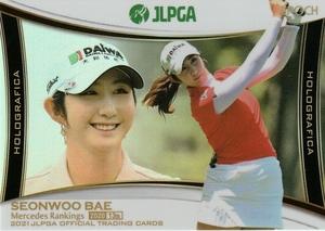 【HG-13 ペ ソンウ】ホログラフィカカード エポック 2021 日本女子プロゴルフ協会オフィシャルトレーディングカード