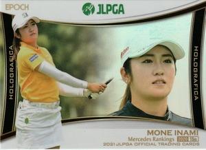 【HG-15 稲見 萌寧】ホログラフィカカード エポック 2021 日本女子プロゴルフ協会オフィシャルトレーディングカード