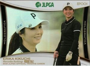 【HG-19 菊地 絵理香】ホログラフィカカード エポック 2021 日本女子プロゴルフ協会オフィシャルトレーディングカード
