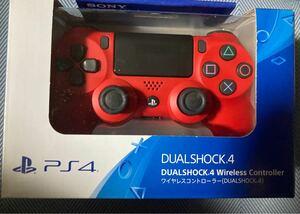 ワイヤレスコントローラー DUALSHOCK4 レッド PS4コントローラー PS4 デュアルショック4 SONY
