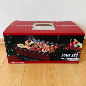 【未使用・送料込】recolte HOME BBQ ホットプレート RBQ-1