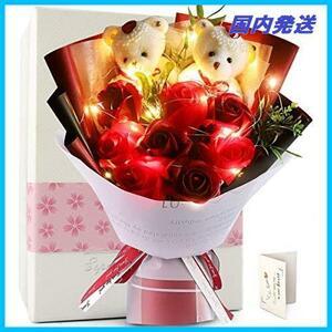 04 新品 ★カラー:LED赤い(2ベア)★ 枯れない花 ベア 花束 プレゼント 未使用 女性 敬老の日 母の日ギフト ソープフラワー