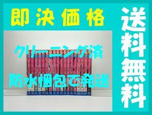 全国送料無料 ★ コーヒー&バニラ 朱神宝 [1-18巻 コミックセット/未完結] ] コーヒー アンド バニラ