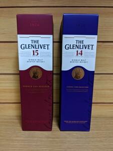 【最安値】グレンリベット14年コニャックカスク 700ml グレンリベット15年 フレンチオーク 700ml 計2本