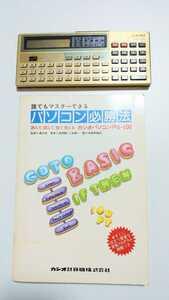 Casio PB-100 OR-1 память расширение карманный компьютер Junk