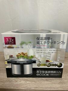 パール金属 真空保温調理鍋 3.2L