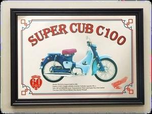 ◆新品!未開封!HONDA/ホンダ スーパーカブ 60周年記念 グッズ パブミラー C100 カブ 0SYEP-X9W-AF◆C105 CUB 鏡 60th アニバーサリー