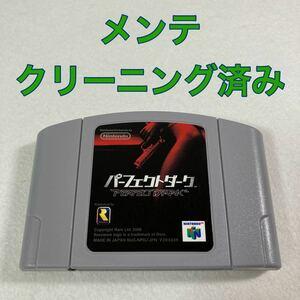 ニンテンドー64 Nintendo64 パーフェクトダーク