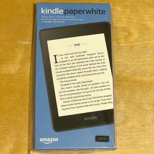 未開封新品 Amazon Kindle Paperwhite 8GB ブラック 防水機能 広告付き Wi-Fi 電子書籍リーダー