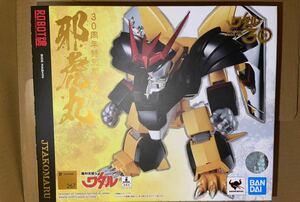 ROBOT魂 魔神英雄伝ワタル 30周年特別記念版 邪虎丸 ロボット魂 新品未開封