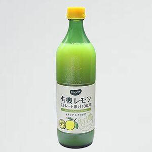 新品 未使用 有機レモン果汁 有機JAS G-MW 700ml オ-ガニック ストレ-ト100% BIOCA