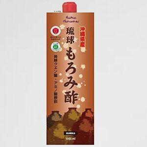 未使用 新品 琉球 沖縄県産 Z-RM 紙パックタイプ (1) もろみ酢 1000ml 発酵 クエン酸 アミノ酸 飲料