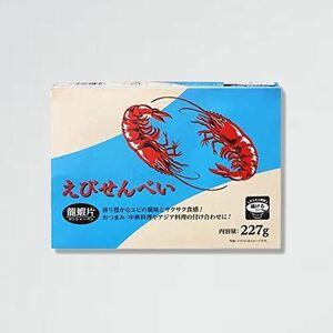 新品 未使用 227g えびせんの素 2-7C udang クルプック 赤 龍蝦片 シャ-ペン krupuk