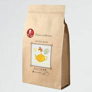 新品 未使用 生姜 濃い Q-GQ 150g (2.5g×60TB) ルイボスティ- (発酵レッドルイボス) ノンカフェイン 60 ティ-バッグ入
