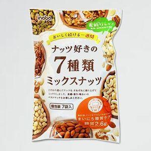 好評 新品 ナッツ好きの7種類ミックスナッツ154g 稲葉ピ-ナッツ J-Z4 1 個