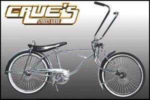 Brand new! Bicycle chawn