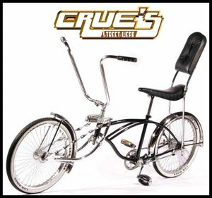 Cruise roller rider bicycle