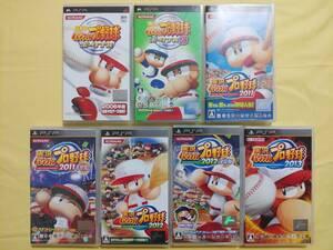 コナミ PSPソフト 実況パワフルプロ野球 7本 まとめ売り