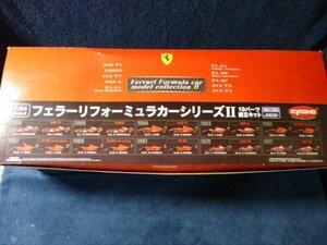 京商 サークルKサンクス フェラーリ フォーミュラカー シリーズⅡ(10車種20台)組立キット フルコンプ