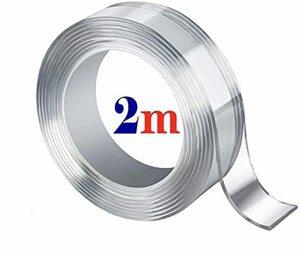 幅3cmx厚さ0.2cmx長さ2m FIVOF 2Mテープ 両面テープ 魔法両面テープ ナノテープ ナノマジックテープ 魔法のテ