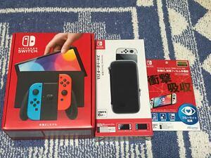 新品★ニンテンドースイッチ 本体 Nintendo Switch 有機ELモデル ネオンブルー/ネオンレッド ケース等3点セット