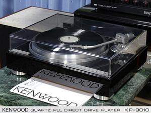KENWOOD KP-9010 ♪滑らかな回転が静寂を生む♪ ケンウッド レコードプレーヤー【SHURE M44G 付属・ケア済/美品】