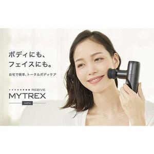 【新品】MYTREX マイトレックス リバイブミニ