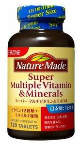 120粒 大塚製薬 ネイチャーメイド スーパーマルチビタミン&ミネラル 120粒 120日分