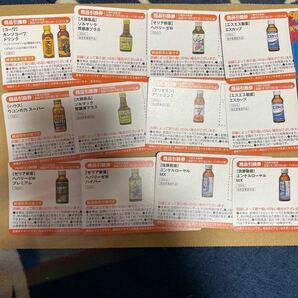 ファミマ700円くじ 栄養ドリンク等