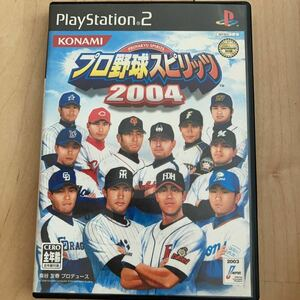 【匿名配送】【ジャンク品】プロ野球スピリッツ2004 PS2