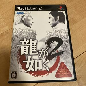 【匿名配送】【ジャンク品】龍が如く2 PS2