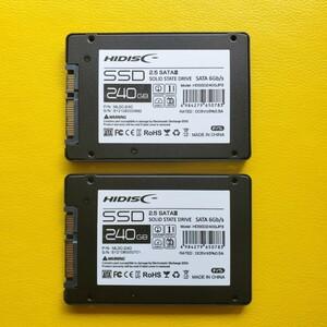 新品未使用 HIDISC SSD 240GB 2枚セット