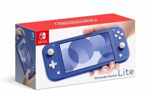 【新品】値下げ交渉有!ニンテンドースイッチライト 任天堂スイッチLite Nintendo Switch Lite ブルー