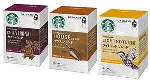 人気 ネスレ スターバックス オリガミ パーソナルドリップコーヒー 3種アソート(ハウス ブレンド5袋、カフェ