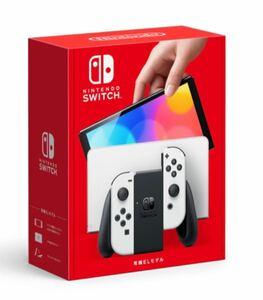 新型Nintendo Switch (有機ELモデル)本体