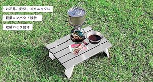ソロキャンプ 用 折りたたみ式テーブル