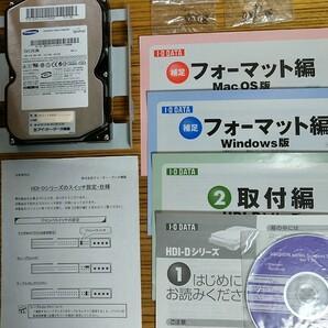 HDD IDE 120GB 3.5インチ